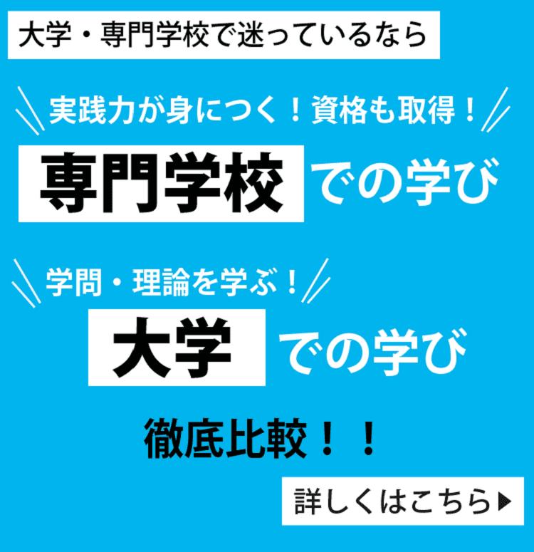 公務員お仕事ガイド